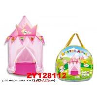 Игровой домик - палатка, разм. палатки 82*82*120 см, в сумке 40*7*36 см