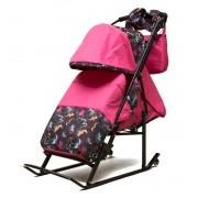 Kristy Luxe (Розовый (Краски))