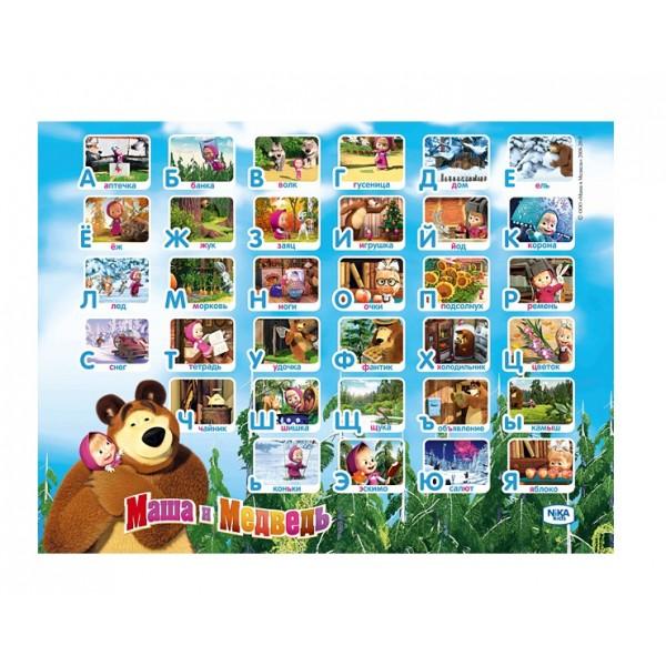 комплект детской мебели ника детям азбука 1 маша и медведь стол