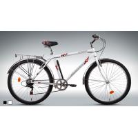 """Велосипед Forward Parma 2.0 (2016) (26"""" 6 скор.) (Белый; Черный (Матовый) ) Рама Сталь"""