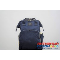 Сумка-рюкзак для мамы LeQueen с USB (синий)