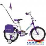 Детский велосипед Космос - НСК 12 (А1201) Цвет: Синий, Красный,Фиолетовый