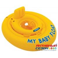 "Круг для плавания ""MY BABY FLOAT"" 70 см (от 6-12 месяцев) 56585"
