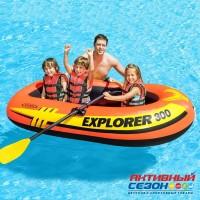 """Надувная Лодка """"Explorer 300"""" 3-мест. (211x117x41см) + насос + весла (58332) INTEX"""