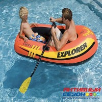 "Надувная Лодка ""Explorer Pro 200"" (196х102х33см)+ насос+ весла (58356) INTEX"
