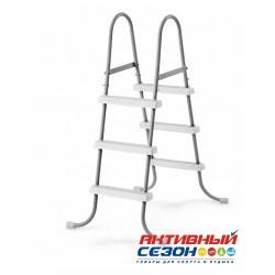 Лестница для бассейна Intex 91см (28056)