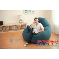 Надувное кресло-мешок Intex Beanless Bag Chair (127 х 122 х 81 см.)  68583