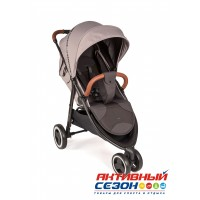 "Прогулочная коляска HAPPY BABY ""ULTIMA V3"" (light grey)"