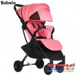 Прогулочная коляска Yoya Plus 3 (Babalo) (розовый)