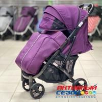 Прогулочная коляска Babalo 2020 Фиолетовый (рама серая)