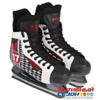 Коньки хоккейные 225X (Р-Р=42, 44)