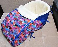 Матрасик на санки с чехлом для ног, овчина (синий)