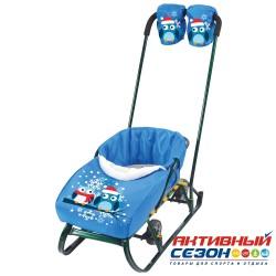 Набор аксессуаров для санок (сиденье+рукавички) (Совята (Голубой))