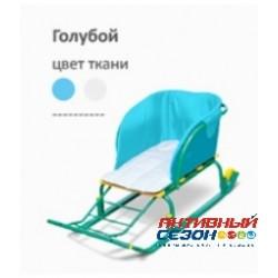 Сиденье для санок СС2-1 (Голубой)