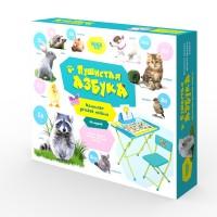 Комплект детской мебели Ника Детям «Пушистая азбука» (КУ2/ПА)