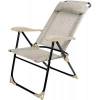 Кресло-шезлонг складное (КШ2)