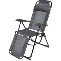 Кресло-шезлонг складное (КШ3)