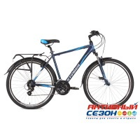 """Велосипед Stinger Horizont Std (28"""" 21 скор.) (Цвет: Синий) Рама Алюминий"""