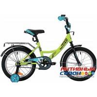 """Велосипед Novatrack Vector 20"""" (Салатовый; Лиловый; Оранжевый; Серебристый)"""