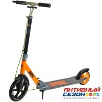 Самокат городской NOVATRACK POLIS колеса 230/180 мм (оранжевый)