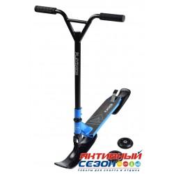 Трюковый снегокат-самокат синий PROTIGER-CNW WS-SX002BL