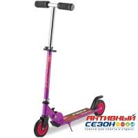 Самокат городской Foxx Extreme Power колеса125мм (фиолетовый)