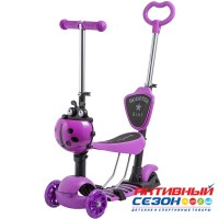 Самокат-кикборд Novatrack Disco-kids, детский трансформер, свет.колеса PU 120*90мм, фиолетовый