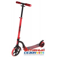 Самокат городской NOVATRACK VERSA колеса 200*145 мм (красный)