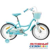 "Велосипед TechTeam Merlin (20"", 1 скор.) (Цвет: Sea blue, Sky blue) Рама алюминий"
