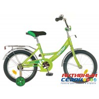 """Детский велосипед Novatrack Vector 16"""" (Красный;  Фиолетовый)"""