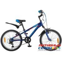 """Велосипед Novatrack Lumen (20"""" 6 скор.) (Цвет: Синий; Белый) Рама Алюминий"""