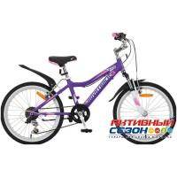 """Велосипед Novatrack Novara (20"""" 6 скор.) (Цвет: Фиолетовый,Сиреневый) Рама Алюминий"""