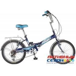 Велосипед Novatrack FS-30 (2017) (20'' 6 скор.) (Цвет: Синий) Рама Сталь