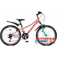 """Велосипед Novatrack Valiant (24"""" 18 скор.) (Р-р = 10"""";12""""  Цвет: Коралловый; Черный) Рама Сталь"""