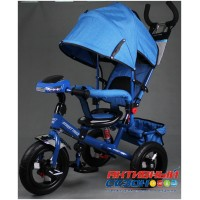 """Трехколесный велосипед  STREET TRIKE (синий) фара, амортизатор, надувные колеса 12"""" и 10"""" A03D"""