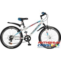 """Велосипед Novatrack Extreme (24"""" 6 скор.) (Р-р = 10""""; Цвет: Белый)"""