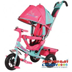 """Трехколесный велосипед Trike Beauty надувные колеса 10"""" и 8"""" (розово-бирюзовый)"""