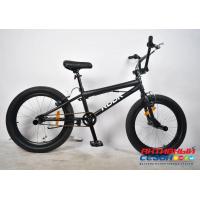 """Велосипед Rook BS201 (20"""" 1 скор.) (  Цвет: черный) Рама сталь"""