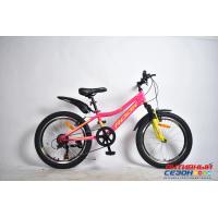 "Велосипед Rook MS200W (20"" 7 скор.) (  Цвет: розовый/зеленый) Рама сталь"