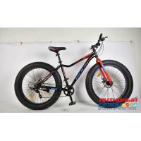 """Велосипед Rook FS260D (26"""" 7 скор.) (Цвет: черный/красный) Рама сталь"""
