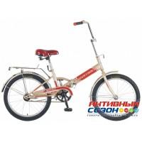 """Велосипед складной Novatrack FP-20 (2"""" 1 скор.) (Цвет: Серый/Красный) Рама Сталь"""
