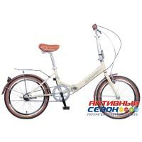 Велосипед складной Novatrack AURORA 20 (20'' 3 скор.) (Цвет: Бежевый) Рама Сталь