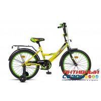 """Детский велосипед MaxxPro Sport 16""""  (Серый / Черный  / Желтый (Z16212(17)))"""