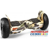 """Smart Balance 9"""" Hummer с приложением APP и самобалансом"""