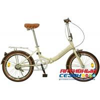 Велосипед складной Novatrack AURORA 20 (20'' 6 скор.) (Цвет: Бежевый) Рама Сталь