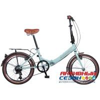 Велосипед складной Novatrack Aurora 20 (20'' 6 скор.) (Цвет: Бирбзовый) Рама Сталь