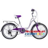 "Велосипед Novatrack Butterfly (20"" 6 скор.) (Цвет: Белый, белый-фиолет.) Рама Алюминий"