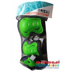 Комплект защиты для коленей, локтей, запястий, р. S в сетке( Зеленый, Розовый)