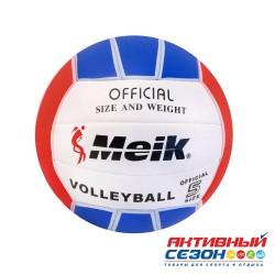 Мяч волейбольный, диаметр 21см, (5470)