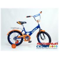 """Детский велосипед Юнга 18"""" (Синий / Оранжевый)"""